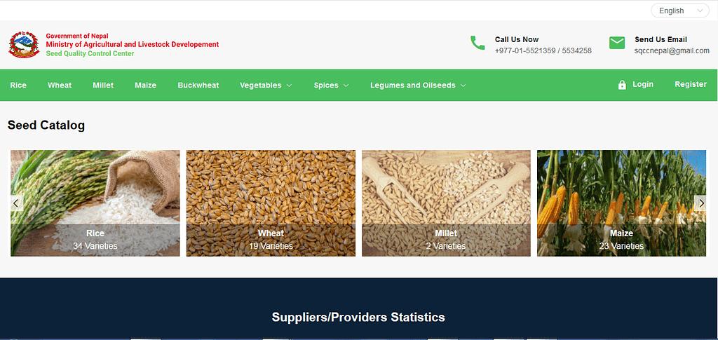 Screenshot of the DESIS portal, still under development.